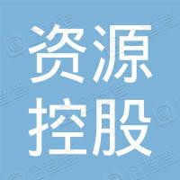 香港資源控股有限公司