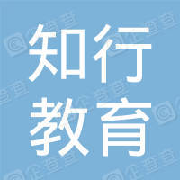 中國知行教育集團有限公司