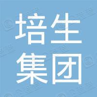 香港培生集團有限公司