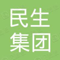 中國民生集團生物技術有限公司