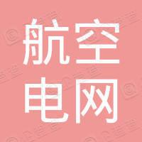 日本航空電網有限公司