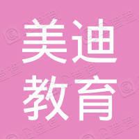 香港美迪教育集團股份有限公司