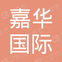 嘉華國際集團有限公司