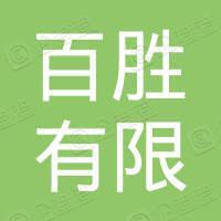 百勝(中國)有限公司