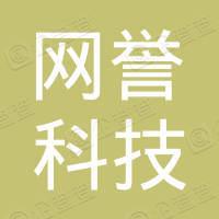 譽宴集團控股有限公司