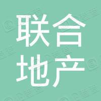 聯合地產(香港)有限公司