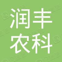 Shandong Rainbow Agrosciences Co., Limited