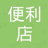 中国便利店(开曼岛)控股有限公司China Cvs (cayman Islands) Holding Corp