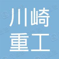 日本川崎重工业株式会社