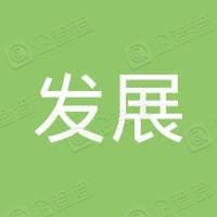 山东农业大学教育发展基金会