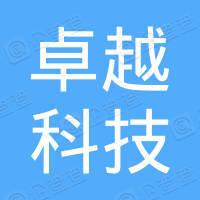 成都市锦江区卓越学校