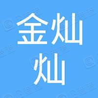 荥阳市贾峪镇小童星幼儿园