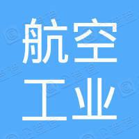 河南省郑州航空工业管理学院校友会