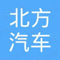 郑州市北方汽车职业培训学校