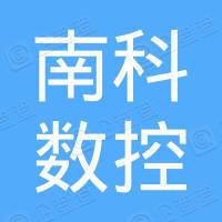 长葛市南科数控职业技术学校