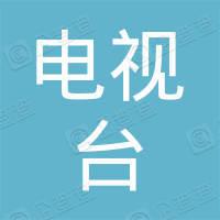 哈尔滨电视台艺术学校