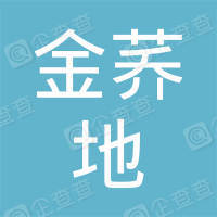 西昌市金荞地核桃产业协会