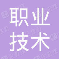 湖北职业技术学院校友会