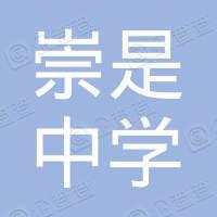 陕西师范大学附属中学分校