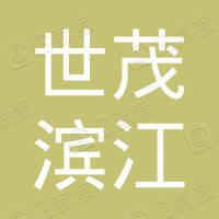 南京鼓楼世茂滨江跳蚤市场俱乐部