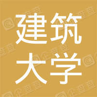 山东建筑大学校友会