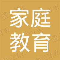 南京市家庭教育研究会