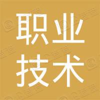 咸宁职业技术学院校友会