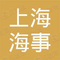 上海海事大学校友会