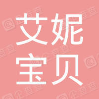 重庆市潼南区艾妮宝贝幼儿园