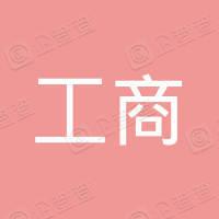 广州白云工商高级技工学校(广州市白云工商技师学院)