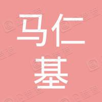 哈尔滨燕韩马仁基美容美发职业培训学校