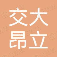 婺源县交大昂立国际教育学校