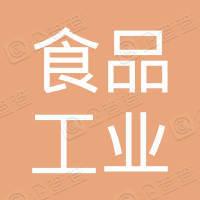 武汉食品工业协会