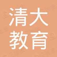 偃师市清大教育培训中心