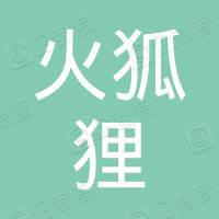 阿拉善右旗火狐狸户外越野俱乐部