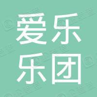 郑州爱乐乐团