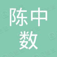 许昌市魏都区陈中数理化培训学校