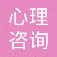宜昌市心理咨询师协会