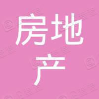 中国房地产估价师与房地产经纪人学会