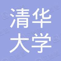 杭州清华大学校友会