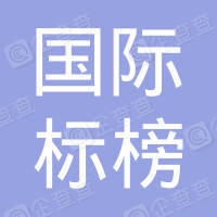 四川国际标榜职业学院