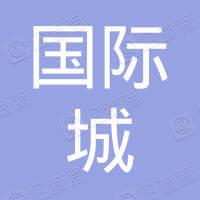 郑州一中国际城中学