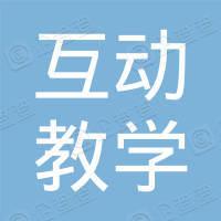 黄冈互动教学网校