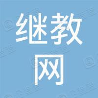 全國繼教網南湖教育培訓中心