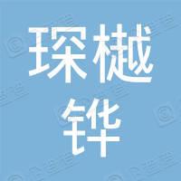 天津津南琛樾铧医院