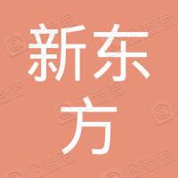 沈阳新东方外语培训学校