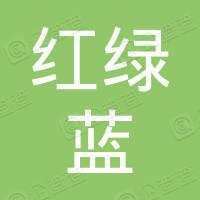 泗洪县红绿蓝幼儿园
