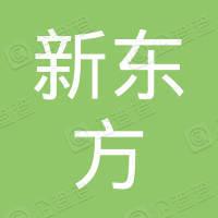 济南市市中区新东方培训学校