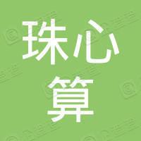 泗水神墨珠心算培训学校