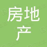 阳春市房地产业协会